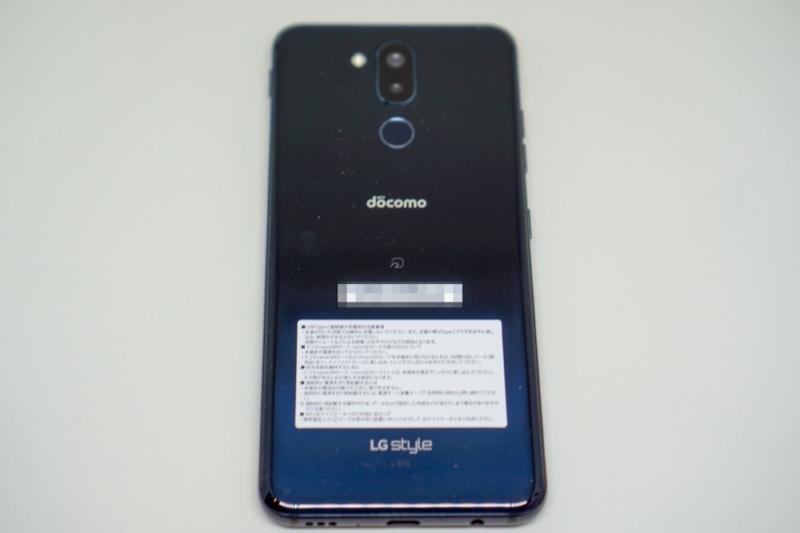 LG style2 L-01Lの背面
