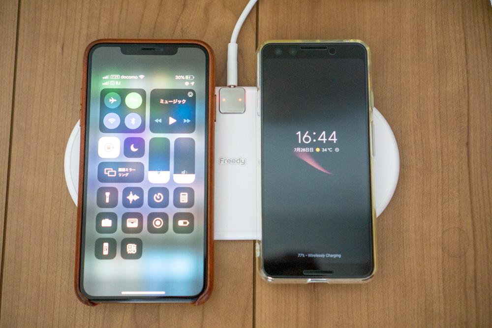 2台同時充電