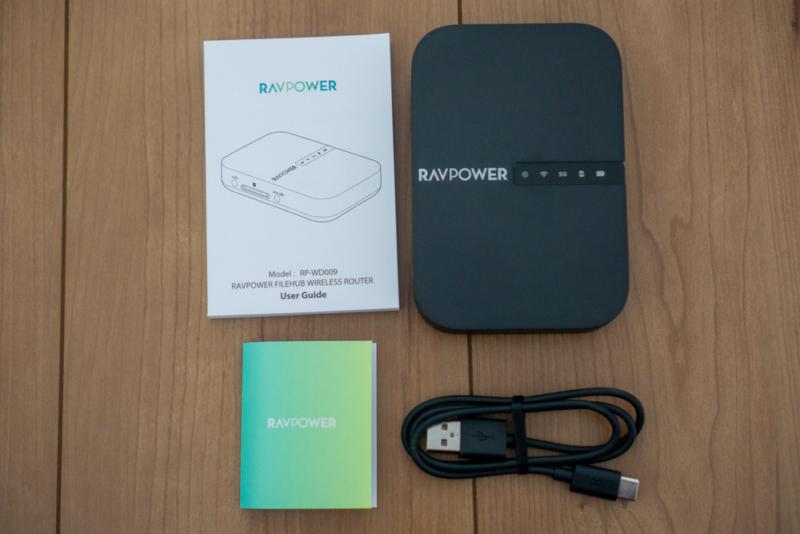 「RAVPower FileHub RP-WD009」の同梱品