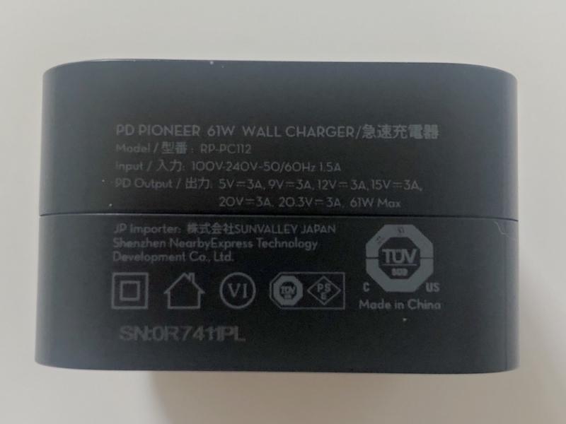 RAVPower 「RP-PC112」PSEマーク取得