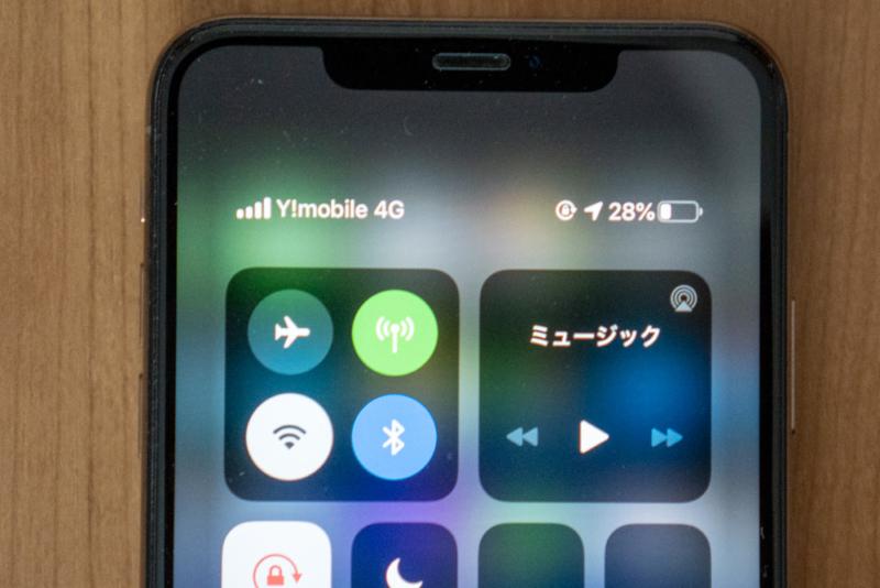 iPhone XSにY!mobileSIM