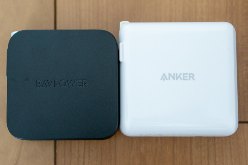 Anker PowerPort ll PDとの比較(側面)