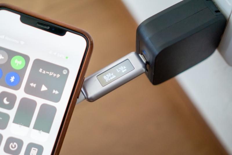 iPhone XS Maxを充電