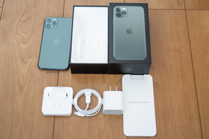 iPhone 11 Pro同梱品