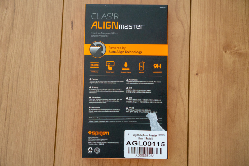 「Glas.tR AlignMaster」パッケージ裏面
