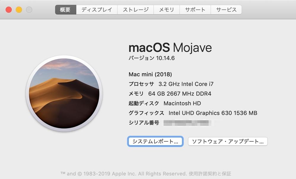 変態スペックのMac mini