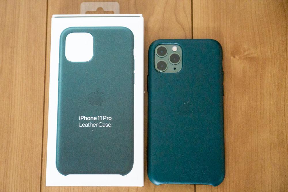 iPhone 11 Pro用Apple純正レザーケースレビュー