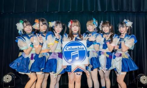 煌めき☆アンフォレント日本コロムビアよりメジャーデビュー