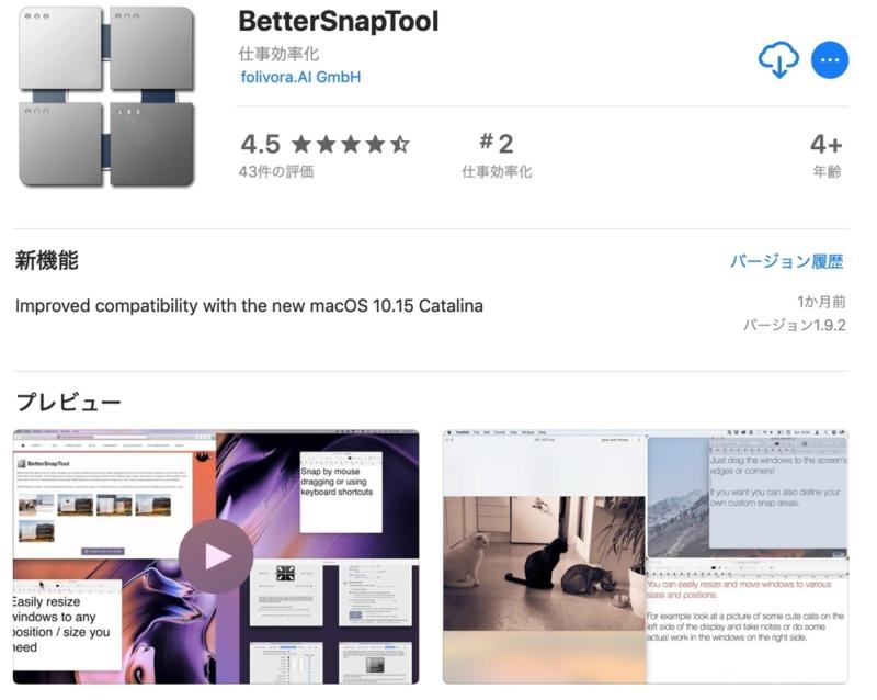 BetterSnapTool