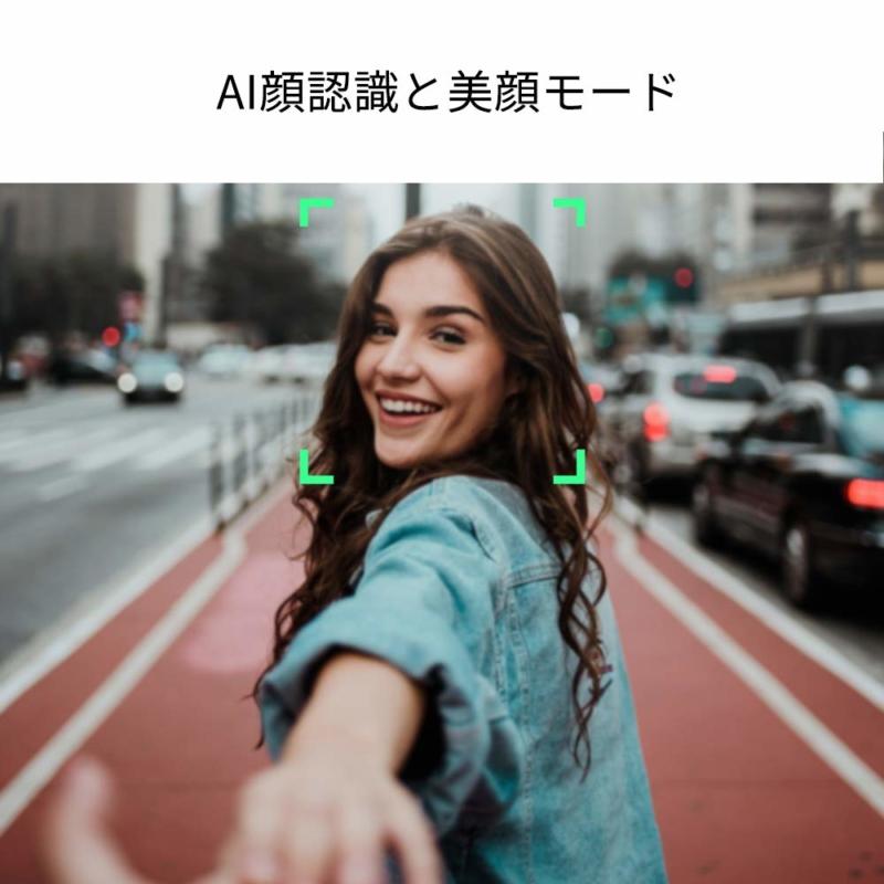 「Funsnap Capture2」顔認識と美顔モード
