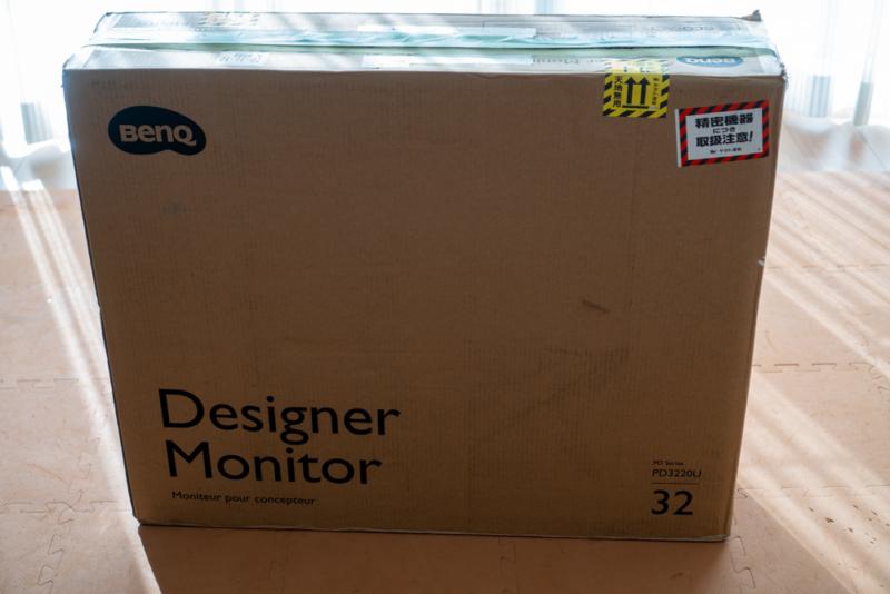 BenQ「デザイナーモニターPD3220U」の巨大な箱