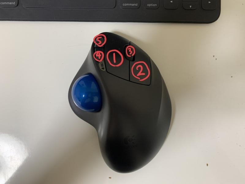 使うマウスは多機能マウスがおすすめ