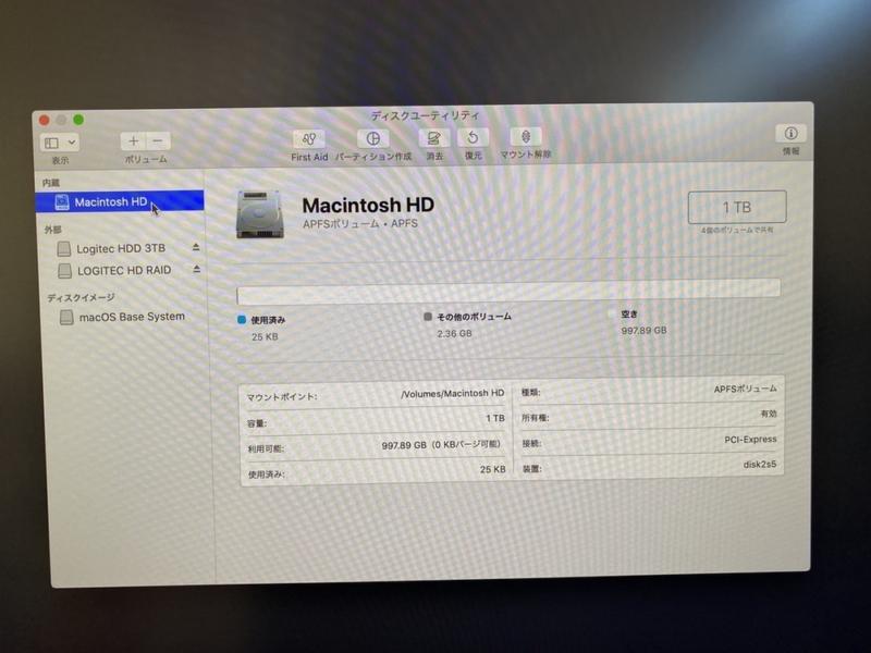 サイドバーのMacintosh HD
