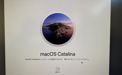 macOSのクリーンインストール