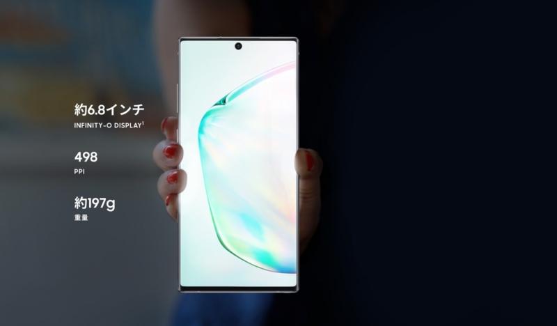 圧倒的な大画面がSシリーズと比較した、Galaxy Noteの特徴