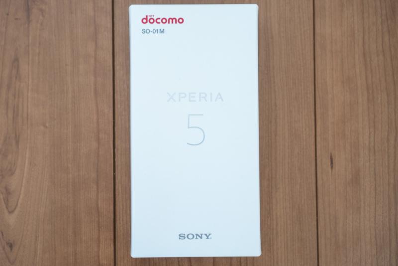 Xperia 5のパッケージ
