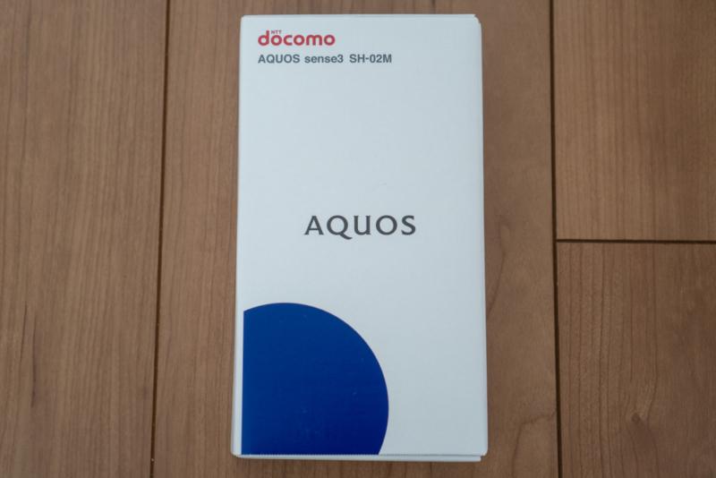 AQUOS sense3のパッケージ
