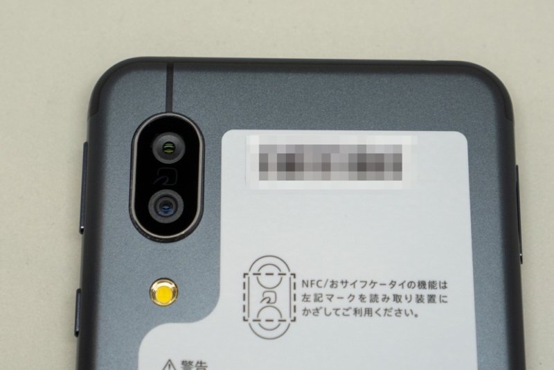 AQUOS sense3はデュアルカメラ対応