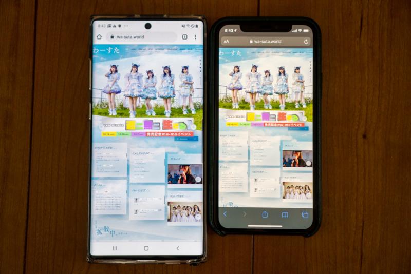 iPhone 11 Proとの画面比較