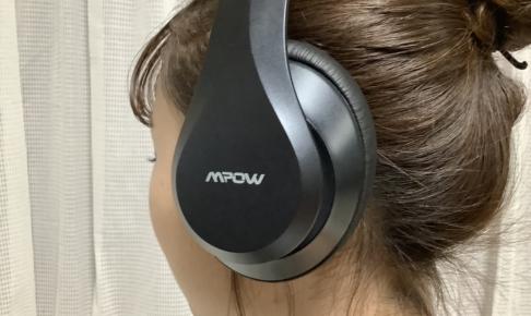 ワイヤレスヘッドホン「Mpow H20」