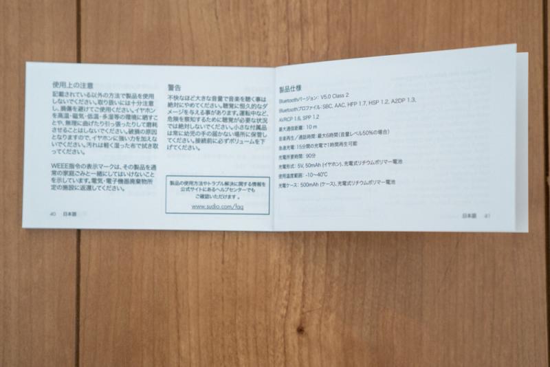 日本語対応のマニュアル