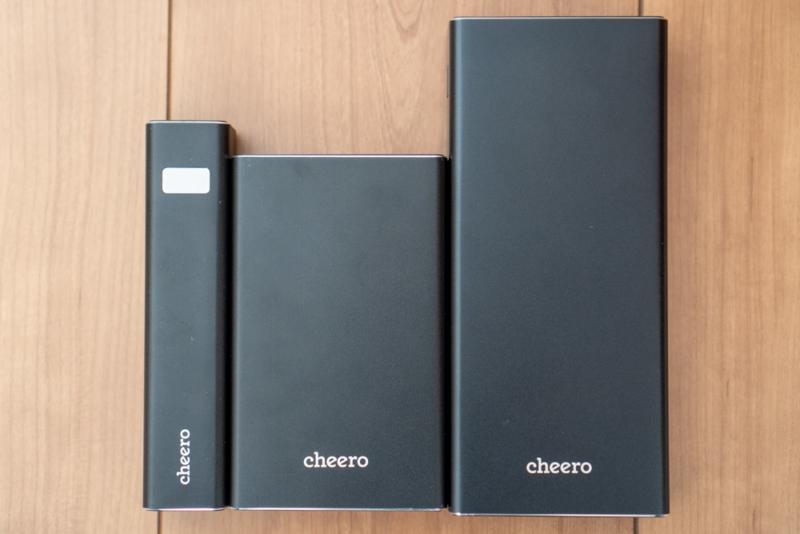 cheeroブランドのモバイルバッテリーサイズ比較