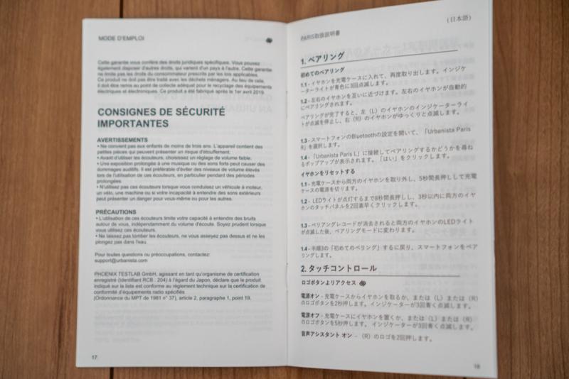 日本語対応マニュアル