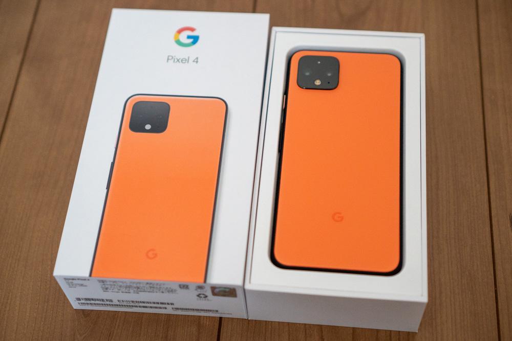 Pixel 4 オレンジ開封フォトレポート