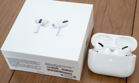 AirPods Proレビュー