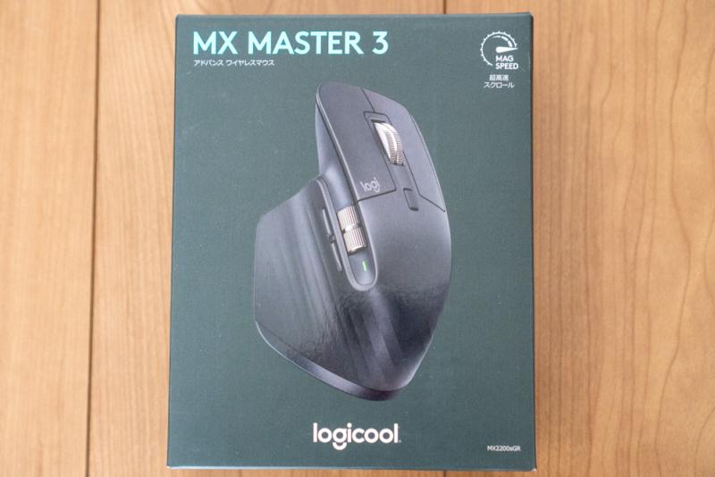 Logicoolマウス「MX Master 3(MX2200sGR)」