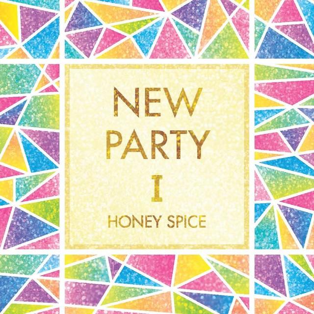 アルバム「NEW PARTY Ⅰ」