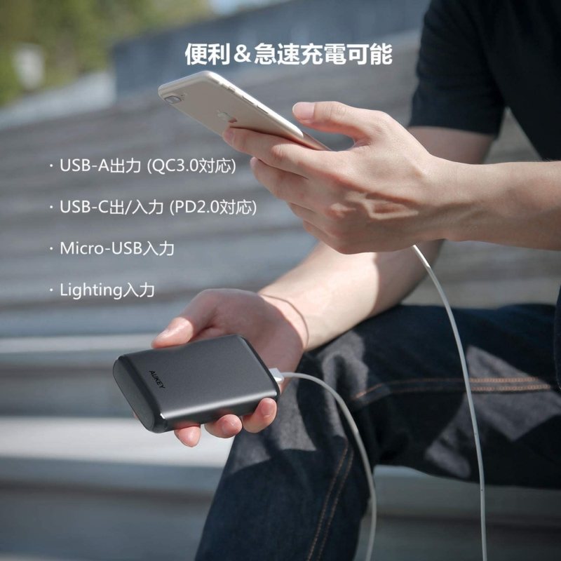 AUKEY 10000mAh 大容量モバイルバッテリー PowerBank(PB-Y22)