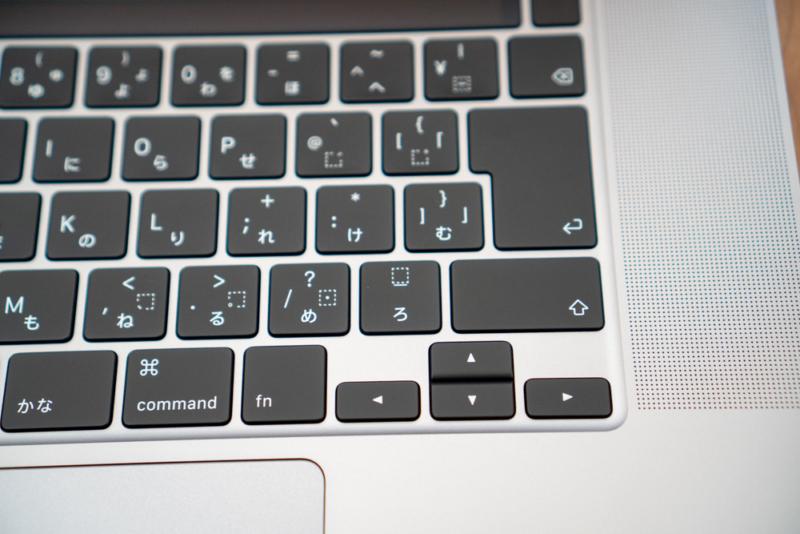 MacBook Proシザー方式キーボード