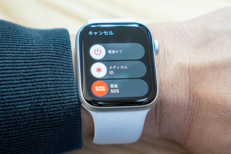 Apple WatchでメディカルIDを参照