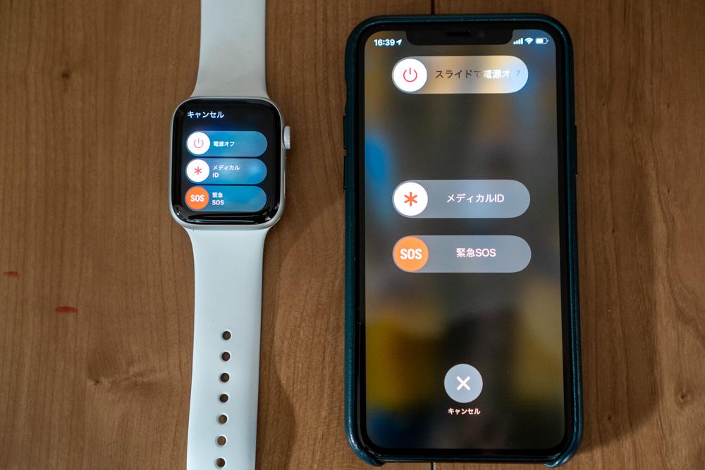 iPhone・Apple WatchでメディカルIDを登録・参照する方法