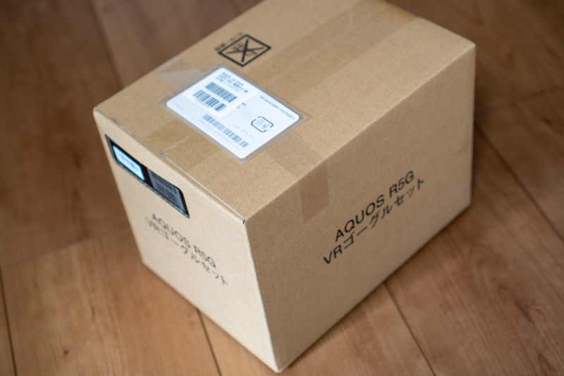 SoftBankから届いたAQUOS R5G