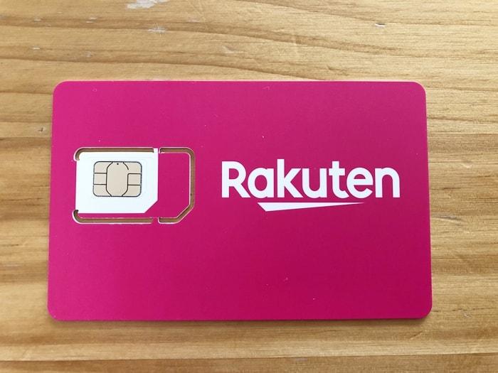 【Rakuten UN-LIMIT】SIMカード