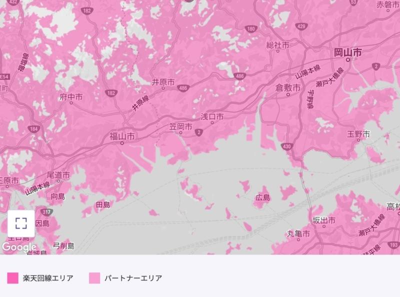 岡山県は楽天エリア外