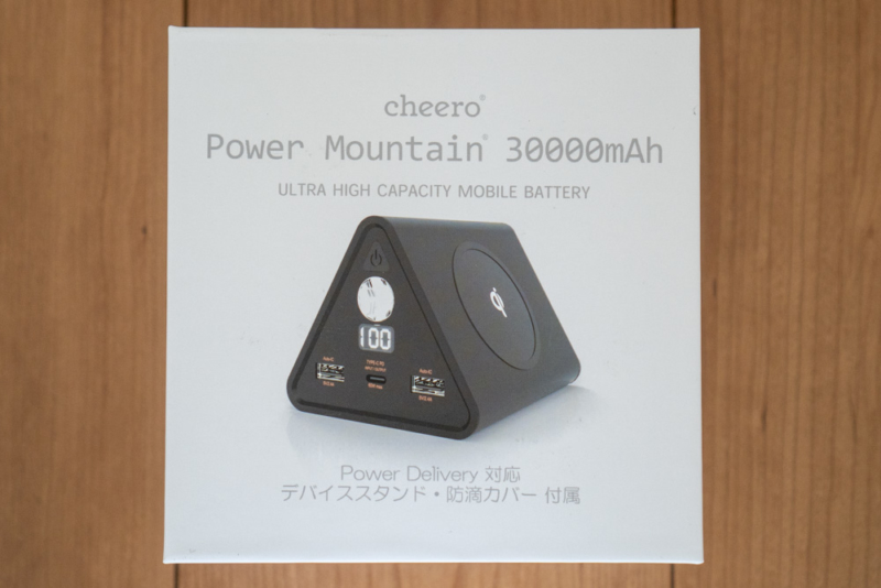 cheero Power Mountain miniのパッケージ