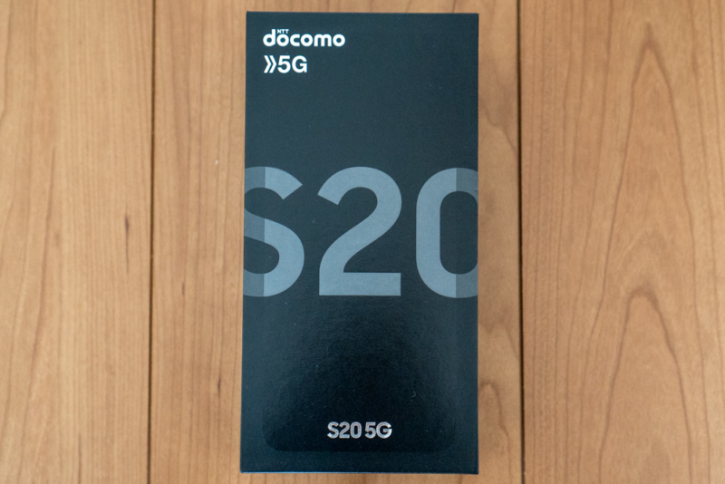 Galaxy S20 5Gのパッケージ