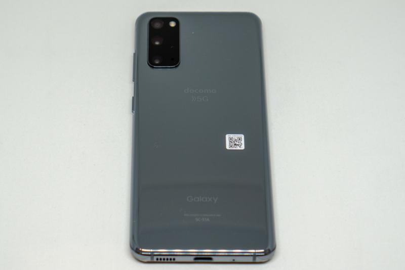 Galaxy S20 5G本体背面