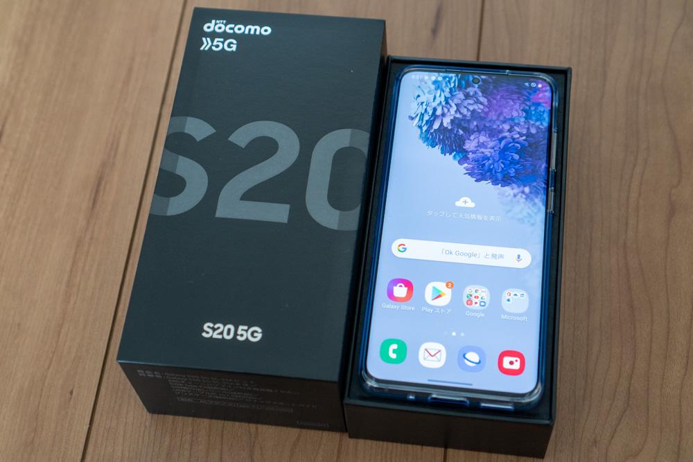 Galaxy S20 5Gレビュー