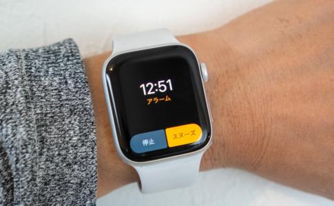 Apple Watchのアラームは優秀