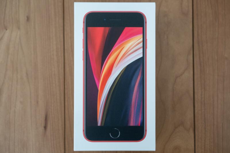 iPhone SE(第2世代)パッケージ