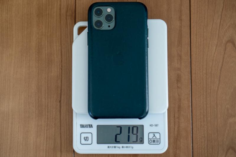 ケース・保護ガラス込みのiPhone 11 Pro重量