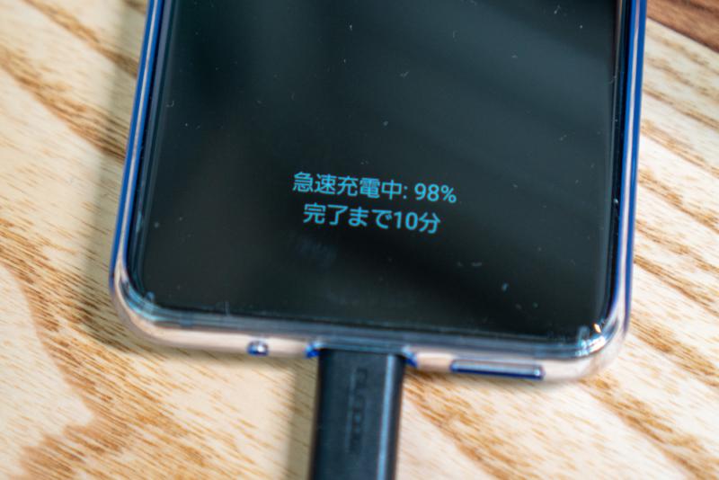 USB-PD急速充電に対応