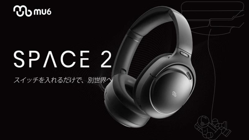 「Mu6 Space2」