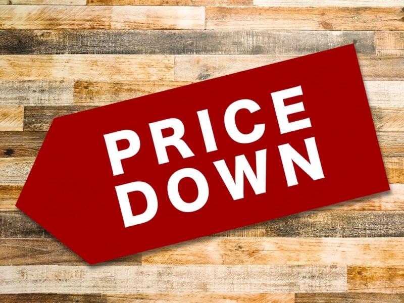 価格は特別安くない
