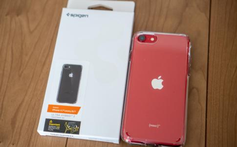 Spigen iPhone SE 第2世代対応ケース「ウルトラ・ハイブリッド2」レビュー