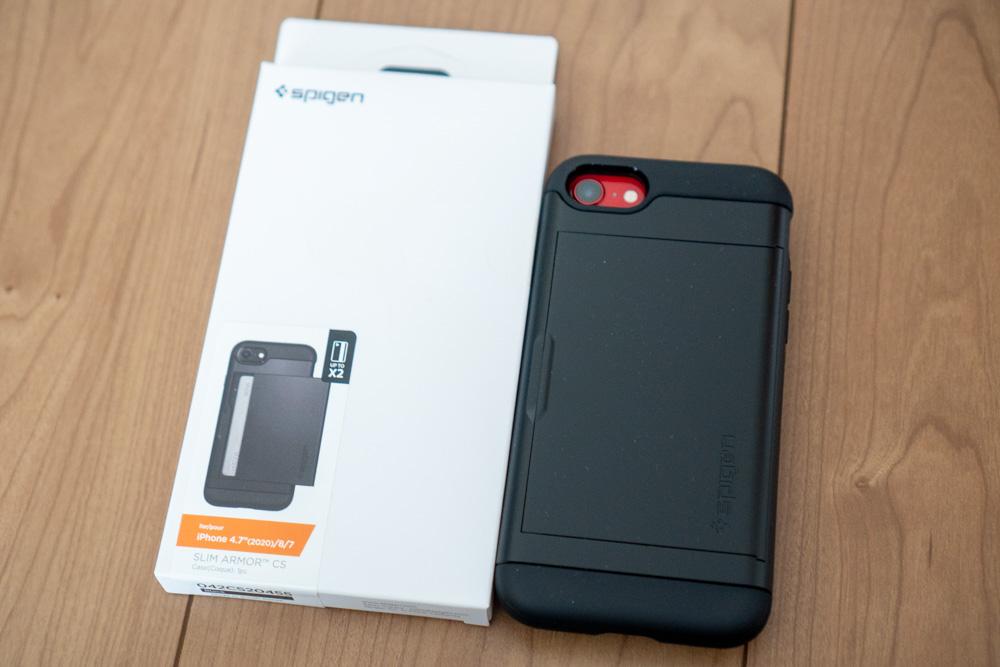 Spigen iPhone SE 第2世代対応ケース「スリム・アーマー」レビュー